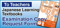 kanji look and learn workbook pdf download